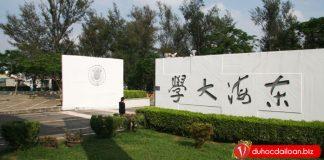 Đại học Đông Hải