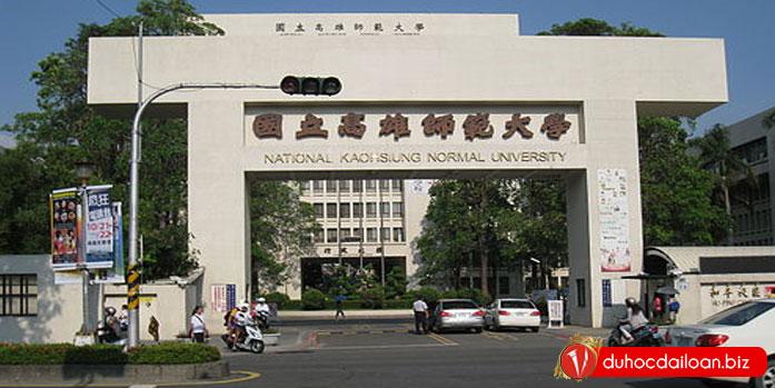 Đại học sư phạm quốc gia Cao Hùng