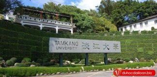 Đại học Tam Kang