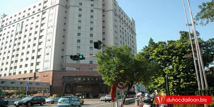 đại học y trung quốc