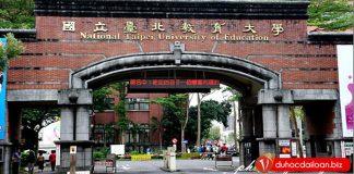 Đại học giáo dục quốc gia đài loan