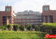 Đại học sư phạm quốc gia đài loan