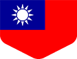 Du học Đài Loan – Đại học Quốc Gia Thanh Hoa