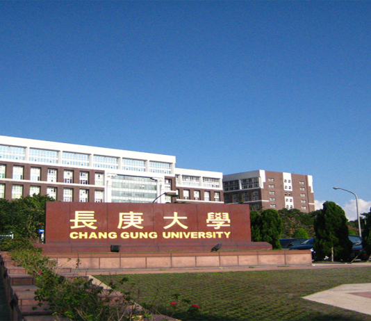 Đại học Trường Canh-Đài Loan